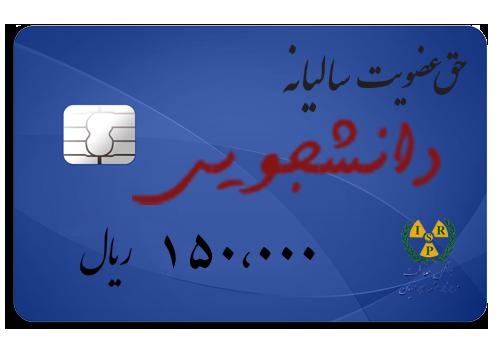 credit-card002001