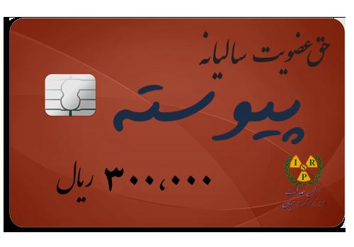 credit-card005001